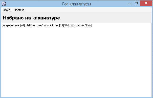 Файлов